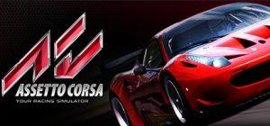Compra Assetto Corsa al mejor precio
